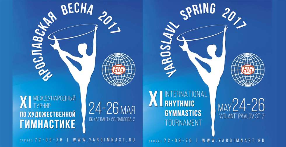 <h1>yaroslavl spring 2017</h1>may 24-26
